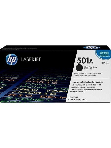 HP 501A Toner Black Q6470A