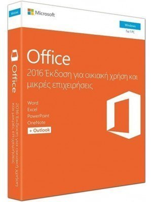 Microsoft Office Home and Business 2016 Ελληνικά - 1 Άδεια