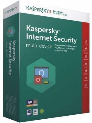 Kaspersky Internet Security 2017 (3 Άδειες)