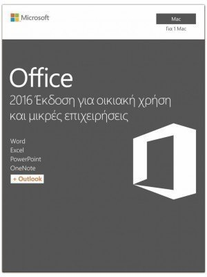 Microsoft Office Home and Business 2016 Eng (MAC) - 1 Άδεια