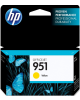 HP 951 (CN052AE) Original Μελάνι Yellow